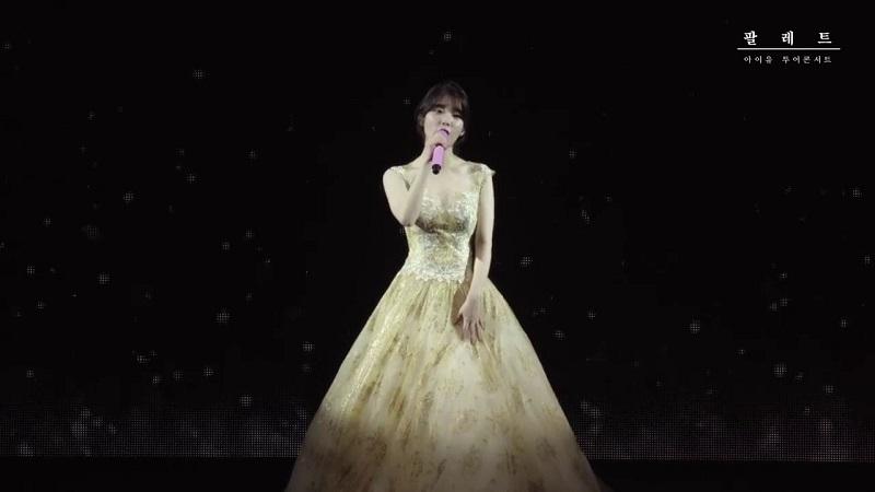 IU thể hiện Through the Night trong concert 2017